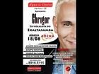 Show do Chrigor (Ex-Exaltasamba) em Aquiraz- CE - 18/08/12