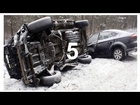 Winter Car Crash Compilation 5 NEW - CCC :)