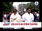 Amitabh bachchan and Abhishek bachchan moving for Rajesh Khanna's funeral.