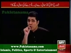 Iqrar-ul-hassan emotional remarks on Shahzeb Murder case