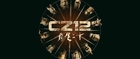 CZ12 (Chinese Zodiac) - Official Trailer Jackie Chan [VO|HD720p]