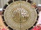 Sarkar Ke Kadmo Mein-Mohammad Mustafa Ik Mojza E