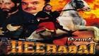 Heerabai | Full Movie | Sapna, Satnam Kaur, Shakti Kapoor