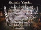 036 Surah Yasin (Abdul Rahman as-Sudais)