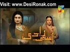 Aseer Zadi By Hum TV - Coming Soon - Promo