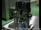 Desktop pneumatic manual screw capping machine semi automatic bottle screw capper المسمار متوجا آلة