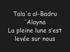 Tala'al badru