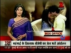 Zee Multiplex [Zee News ] - 22 June 2012 Video Watch Online pt-1