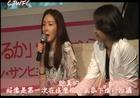 [Fan Cam] Choi Ji Woo Jokingly Asked Yoon Sang Hyun To Address Her as His Senior @