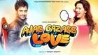 Ajab Gazabb Love Movie Review - Jackky Bhagnani, Niddi Subbaiah