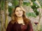 Karke Gheran Naal, Naseebo Lal